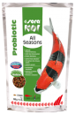 Sera Koi Junior All Seasons Probiotic 5kg